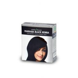 Marhaba Balck Henna 10 grams