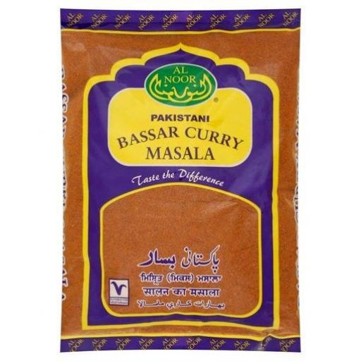 Punjabi Pakistani Bassar Mix 5oo Grams
