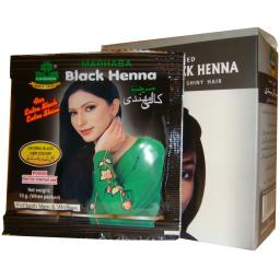 Marhaba_Black_Henna_For_Natural_Black_And_Shiny_Hair_50_Grams_86176__19597.1403170864.1280.1280.jpg