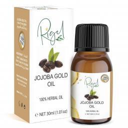 Jojoba-Gold.jpg